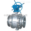 Q347H不锈钢蜗轮固定球阀