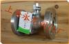/上海氨用阀门厂家/不锈钢液氨球阀