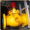 ⒉上海切断阀生产厂家QDY421F-40C液动紧急切断阀