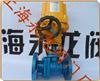 上海电动切断阀厂家、切断球阀、