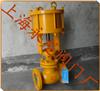 上海氨用截止阀厂家双气缸活塞式气动紧急切断阀