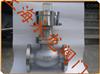 ⑦气动紧急切断阀不锈钢切断阀⑦不锈钢氨用截止阀