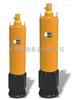 下吸式潜水电泵|内装式工程潜水泵