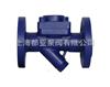 CS46H-膜盒式蒸汽疏水阀