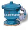 ZFQ-1-全天候防爆阻火呼吸阀