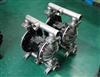 QBY-气动动增压泵_不锈钢气动泵