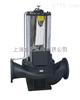 PBG-暖气循环加压管道泵