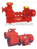 XBD-ZX-自吸式消防泵
